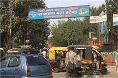 large corruption in roadways depot complaint given to pmo