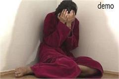 amritsar woman rap in ludhiana