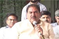 abhay chautala said crores rupees scam in my village jagmag village scheme