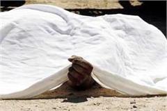 deadbody found of panchayat watchman