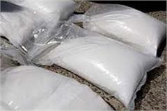 sundernagar pathagir chitta recovered