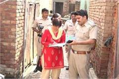 rape with minor girl case other accused exist