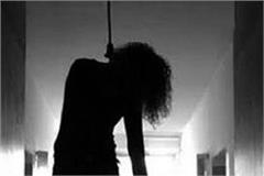 woman forced to did isletas married woman hanged herself