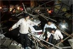 large chunk elevated road fell amritsar many people feared to be buried