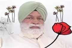 cid sub inspector jarnail singh dies of heart attack