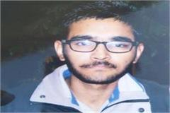 18 years old iit students leap in bhakra canal