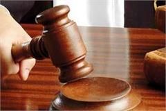 court damnation to police in fraud case