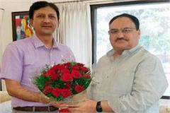 vc sought from financial help from jp nadda for university of health center