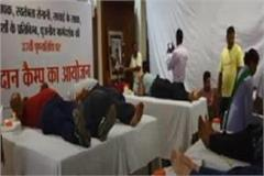 blood donation camp in punjab kesari office