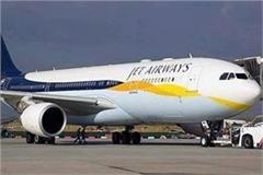 jet s mumbai jaipur flight back due to oxygen