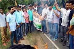 fathehpur yc burned effigy of arun jaitley