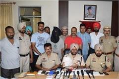 1 kg 400 gram heroin arrested including smuggler