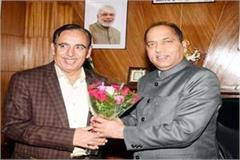 narender baragta becomes chief whip