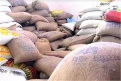 four shiller owners including 91000 bags illegally stored rice firozpur