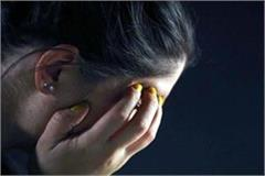 woman swallowed poison by harassed from domestic violence