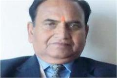 problems may be increased of rikhi ram koundal in property over income case