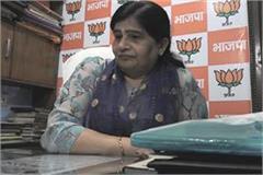 rozy malik replied to opposition in rewari gang rape