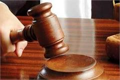 court gave this punishment to accused in rape and murder