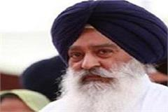 jathedar lodges case of hurting religious sentiments