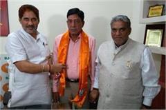 former hps vijender singh pawar joins bjp