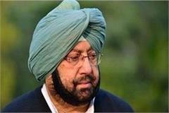 chief minister capt amarinder singh visit tarn taran tomorrow