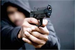 robbers shot bank personnel