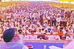 akali dal faridkot rally government sought time present the answer