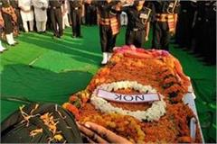 happy singh who departed shaan father said i am proud martyrdom my lion son