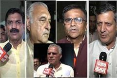 reactions to hoisting shoes between karan dalal and abhay chautala