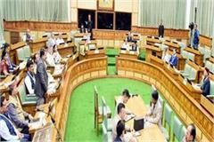 workshop in assembly presiding officers know to e election
