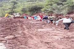 kotla landslide pathankot mandi nh closed