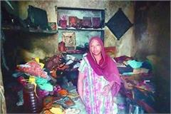 a fire in the house of a widow woman who dressing clothes