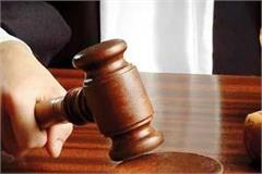 court gave punishment 2 convicts in cheque bounce case