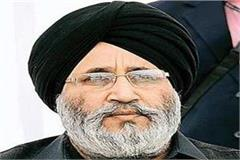 congress has put a stop to rally on political interests cheema