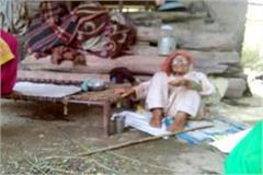 4 sons elderly woman under the open sky in the condition of illness