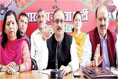 satti said bjp will create strategy for 19 20 on lok sabha election