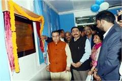 dialysis facility start in ddu education and health minister inaugurates