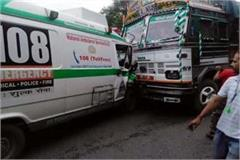 108 ambulance collides with truck 3 injured