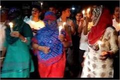 si hiramani suspend in rewari gang rape case