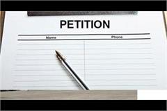 petition against conducting clerical work with punjab police