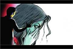 jallandhar s girl fall in love on facebook young man raped