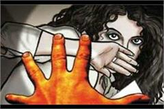 raped with minor girl by enter in the house