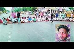 family members of the deceased protest against haryana police