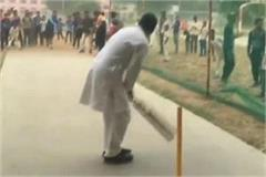 rahul gandhi played cricket in rewari with children