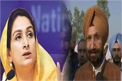 sukhjinder singh randhawa speak against harsimrat kaur badal
