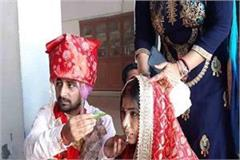 marry with bride in gurdaspur