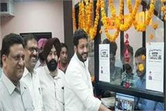 now one click will get every information of amritsar city