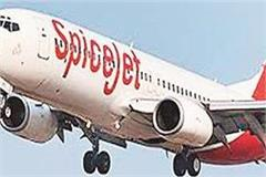 spicejet flight time changes