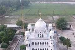 kartarpur corridor 10 20 telescopes will be installed for darshan