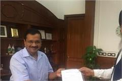 longowal invited kejriwal for prakash parv